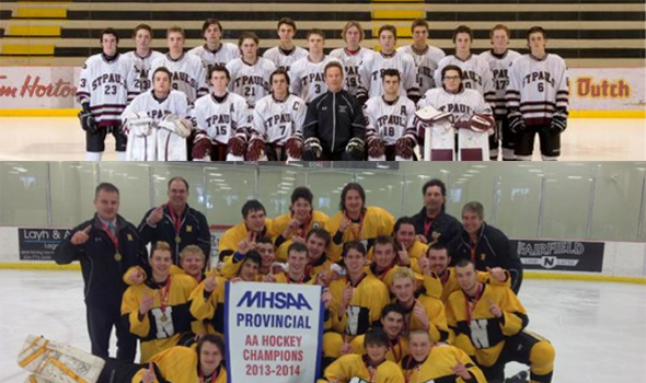 MHSAA 2013-2014 Provincial High School Hockey Champions